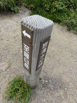20120826_blog_20120731_Hokkaido_DSC02943_a.JPG