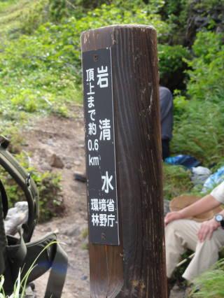 20120826_blog_20120731_Hokkaido_DSC02949_a.JPG