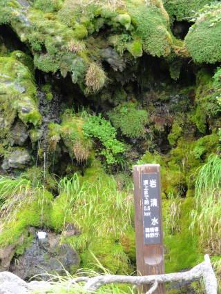 20120826_blog_20120731_Hokkaido_DSC03004_a.JPG