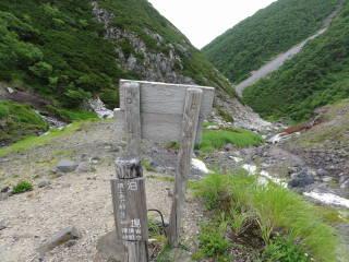20120826_blog_20120731_Hokkaido_DSC03082_a.JPG