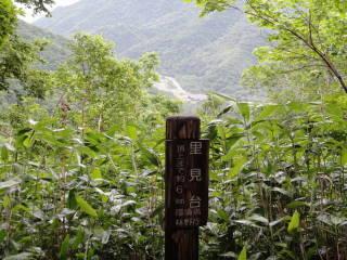 20120826_blog_20120731_Hokkaido_DSC03096_a.JPG