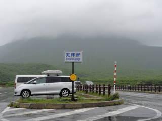 20120902_blog_20120801_Hokkaido_DSC03117_a.JPG