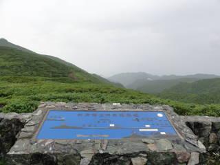 20120902_blog_20120801_Hokkaido_DSC03118_a.JPG