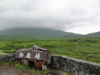 20120902_blog_20120801_Hokkaido_DSC03122_a.JPG
