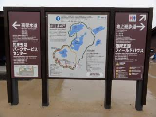 20120902_blog_20120801_Hokkaido_DSC03123_a.JPG