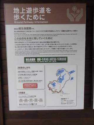 20120902_blog_20120801_Hokkaido_DSC03125_a.JPG