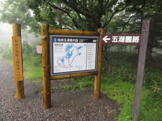 20120902_blog_20120801_Hokkaido_DSC03130_a.JPG