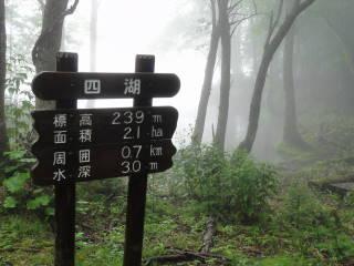 20120902_blog_20120801_Hokkaido_DSC03145_a.JPG