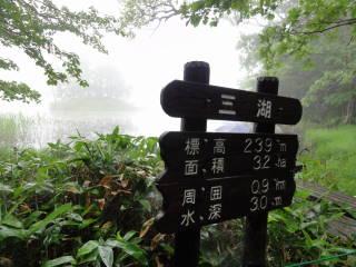 20120902_blog_20120801_Hokkaido_DSC03179_a.JPG
