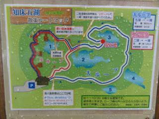 20120902_blog_20120801_Hokkaido_DSC03188_a.JPG