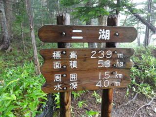 20120902_blog_20120801_Hokkaido_DSC03196_a.JPG