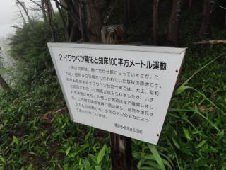 20120902_blog_20120801_Hokkaido_DSC03210_a.JPG