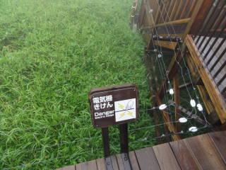20120902_blog_20120801_Hokkaido_DSC03219_a.JPG