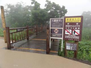 20120902_blog_20120801_Hokkaido_DSC03221_a.JPG