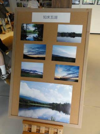 20120902_blog_20120801_Hokkaido_DSC03223_a.JPG