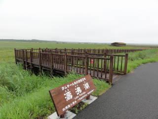 20120902_blog_20120801_Hokkaido_DSC03233_a.JPG