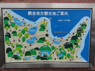 20120902_blog_20120801_Hokkaido_DSC03243_a.JPG
