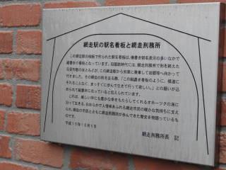 20120902_blog_20120801_Hokkaido_DSC03244_a.JPG