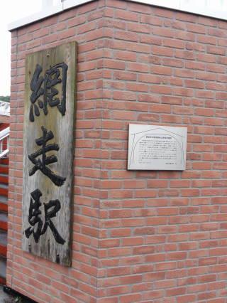 20120902_blog_20120801_Hokkaido_DSC03245_a.JPG