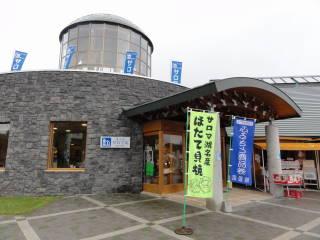 20120902_blog_20120801_Hokkaido_DSC03252_a.JPG