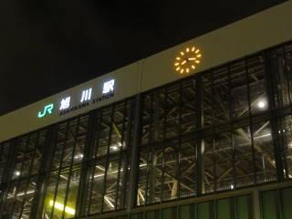 20120902_blog_20120801_Hokkaido_DSC03259_a.JPG