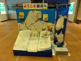 20120902_blog_20120801_Hokkaido_DSC03260_a.JPG