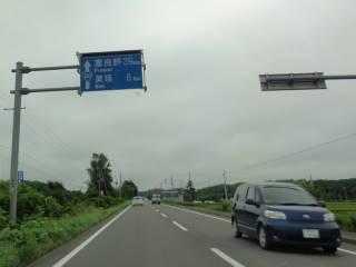 20120923_blog_20120802_Hokkaido_DSC03266_a.JPG