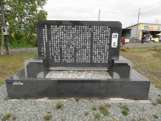 20120923_blog_20120802_Hokkaido_DSC03306_a.JPG