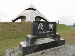 20120923_blog_20120802_Hokkaido_DSC03307_a.JPG