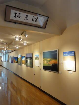 20120923_blog_20120802_Hokkaido_DSC03375_a.JPG