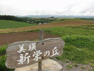 20120923_blog_20120802_Hokkaido_DSC03452_a.JPG