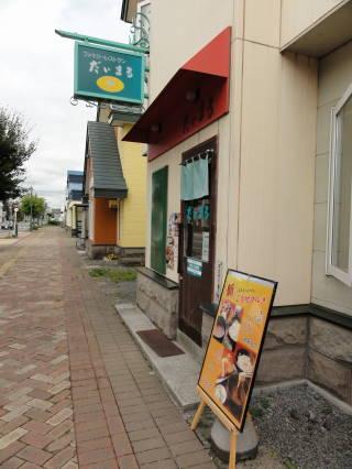 20120923_blog_20120802_Hokkaido_DSC03463_a.JPG