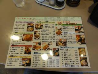 20120923_blog_20120802_Hokkaido_DSC03464_a.JPG