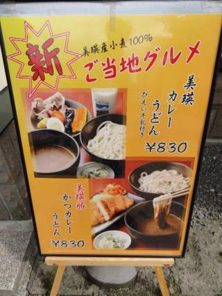 20120923_blog_20120802_Hokkaido_DSC03466_a.JPG