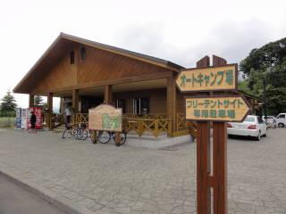 20120923_blog_20120802_Hokkaido_DSC03494_a.JPG