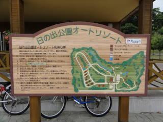 20120923_blog_20120802_Hokkaido_DSC03495_a.JPG